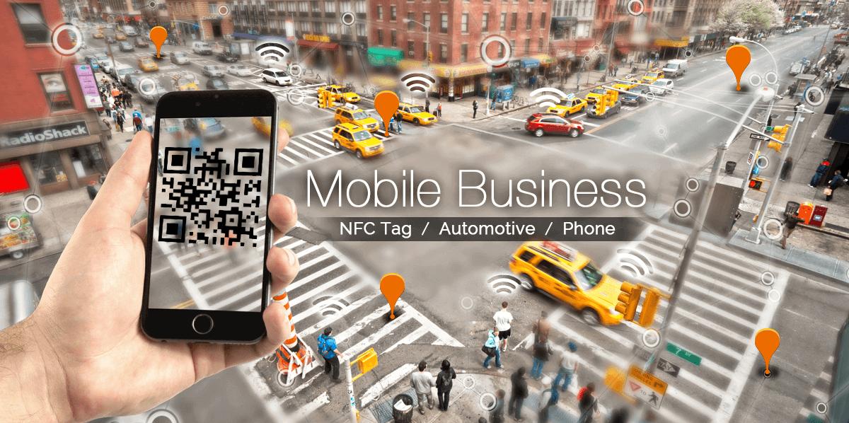 NFC Tag客製化天線